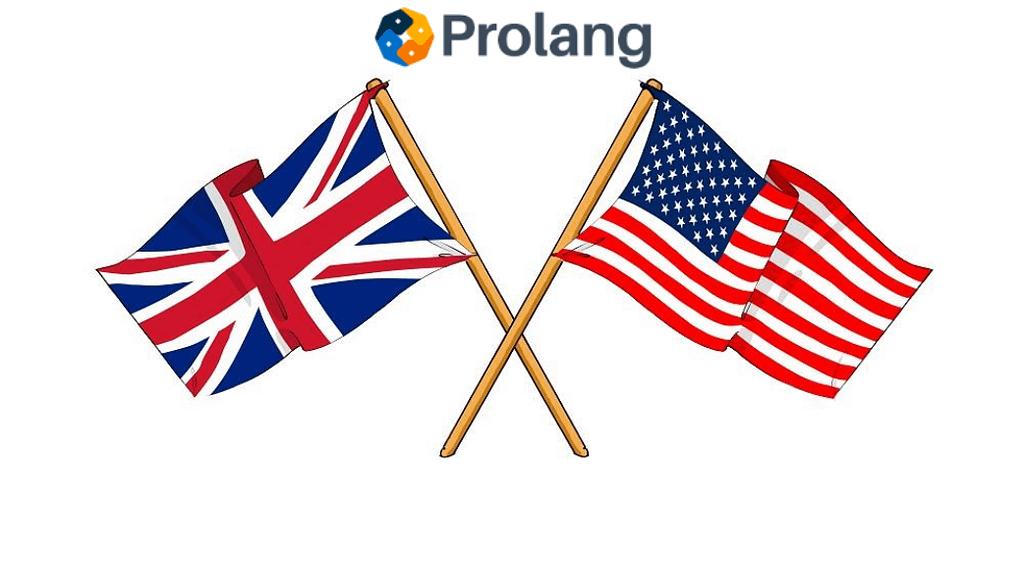 British or American English